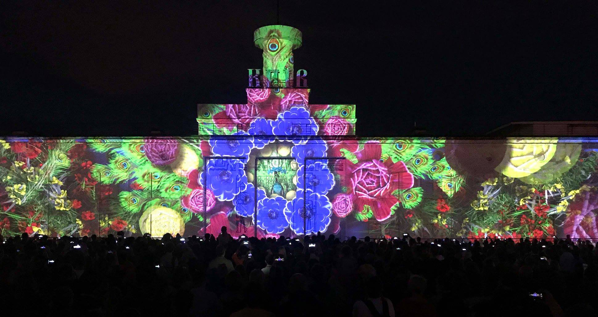 Kyiv Lights Festival 2018