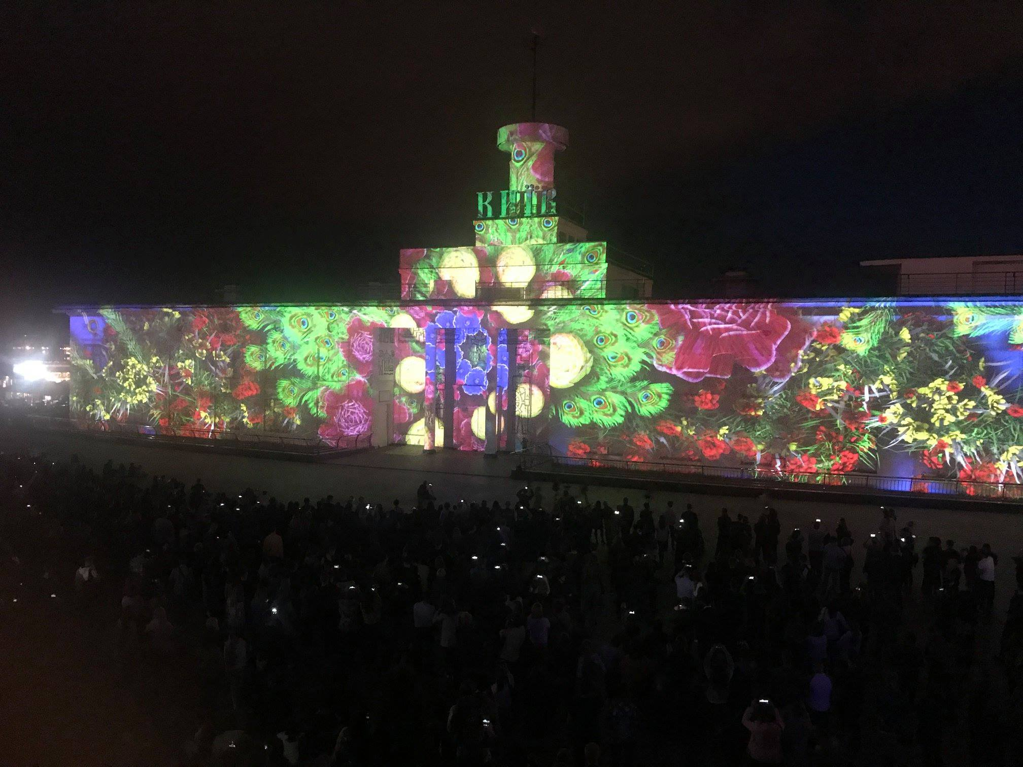 Kyiv Lights Festival 2018 17