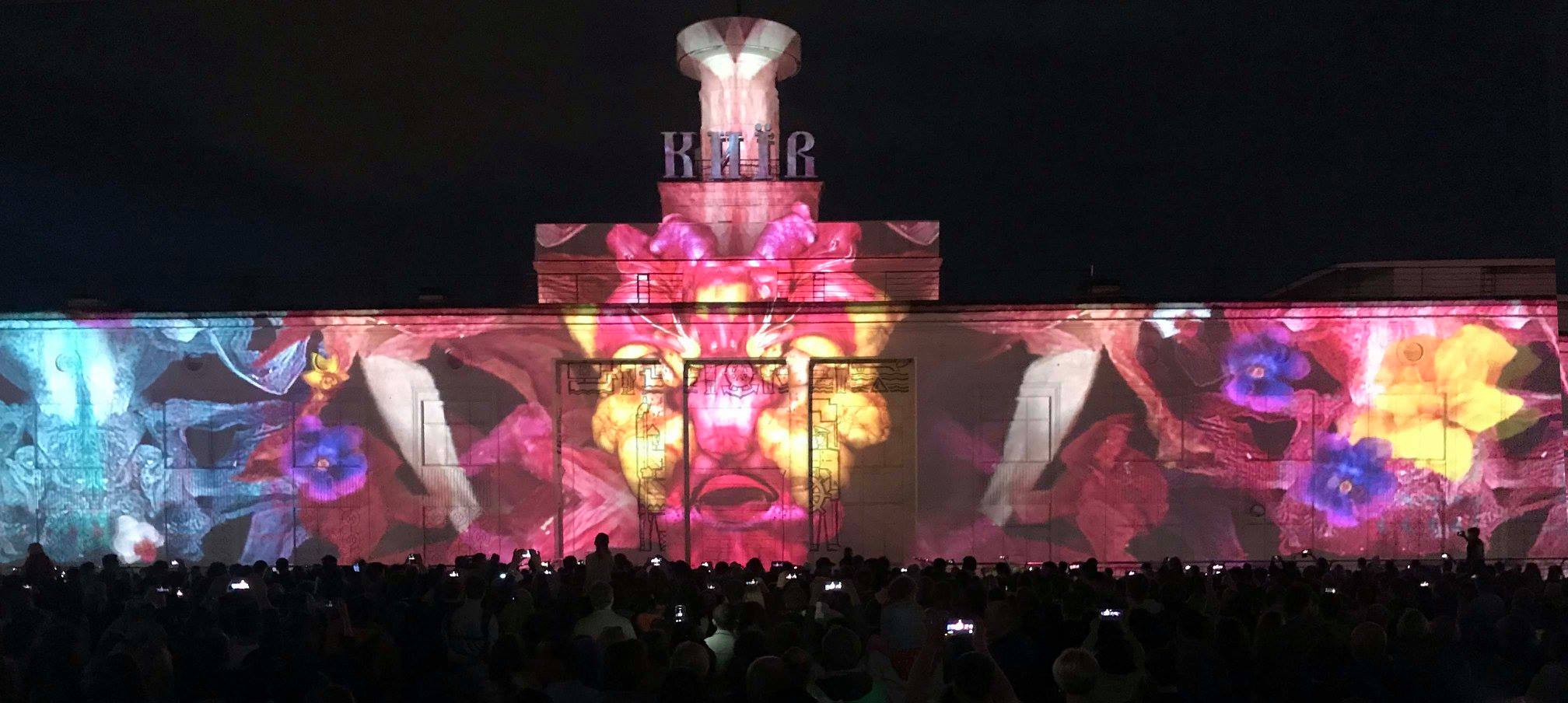 Kyiv Lights Festival 2018 08