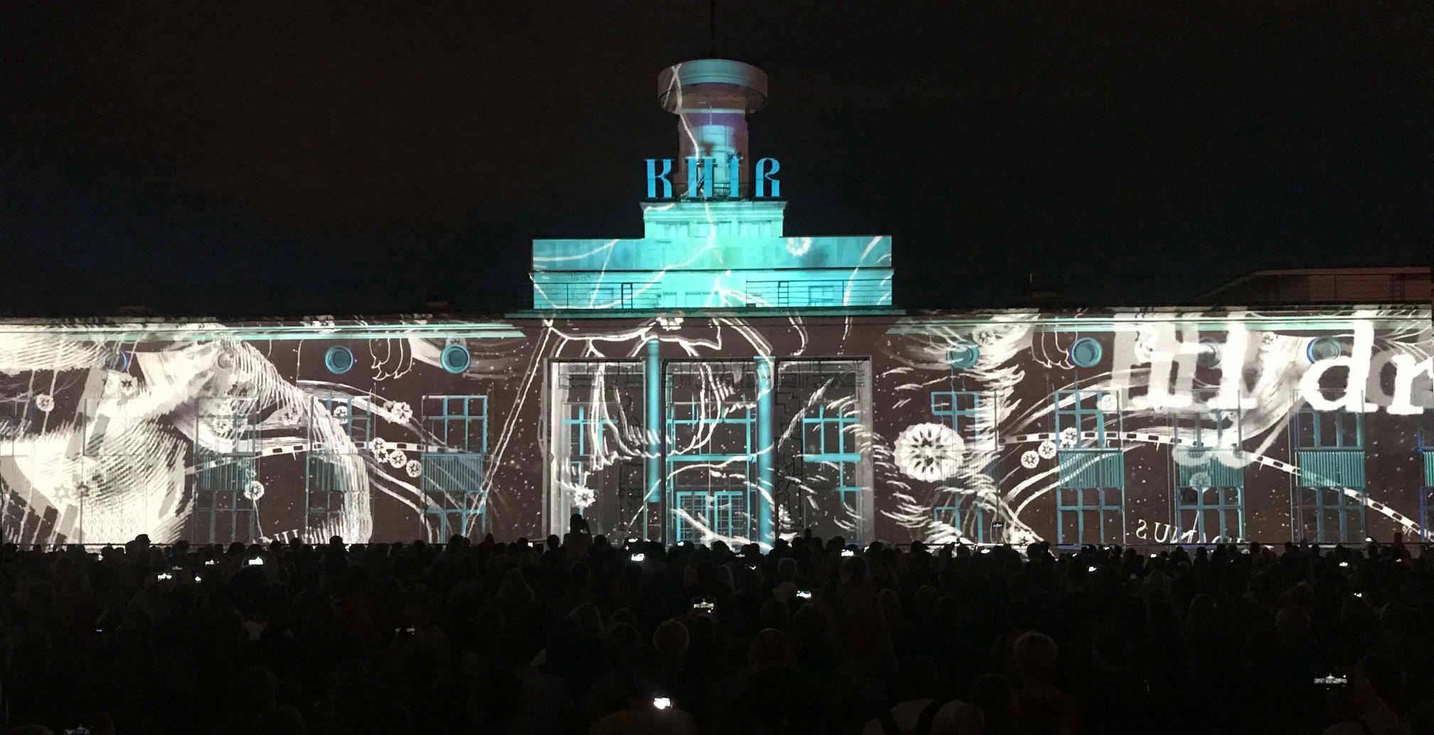 Kyiv Lights Festival 2018 07