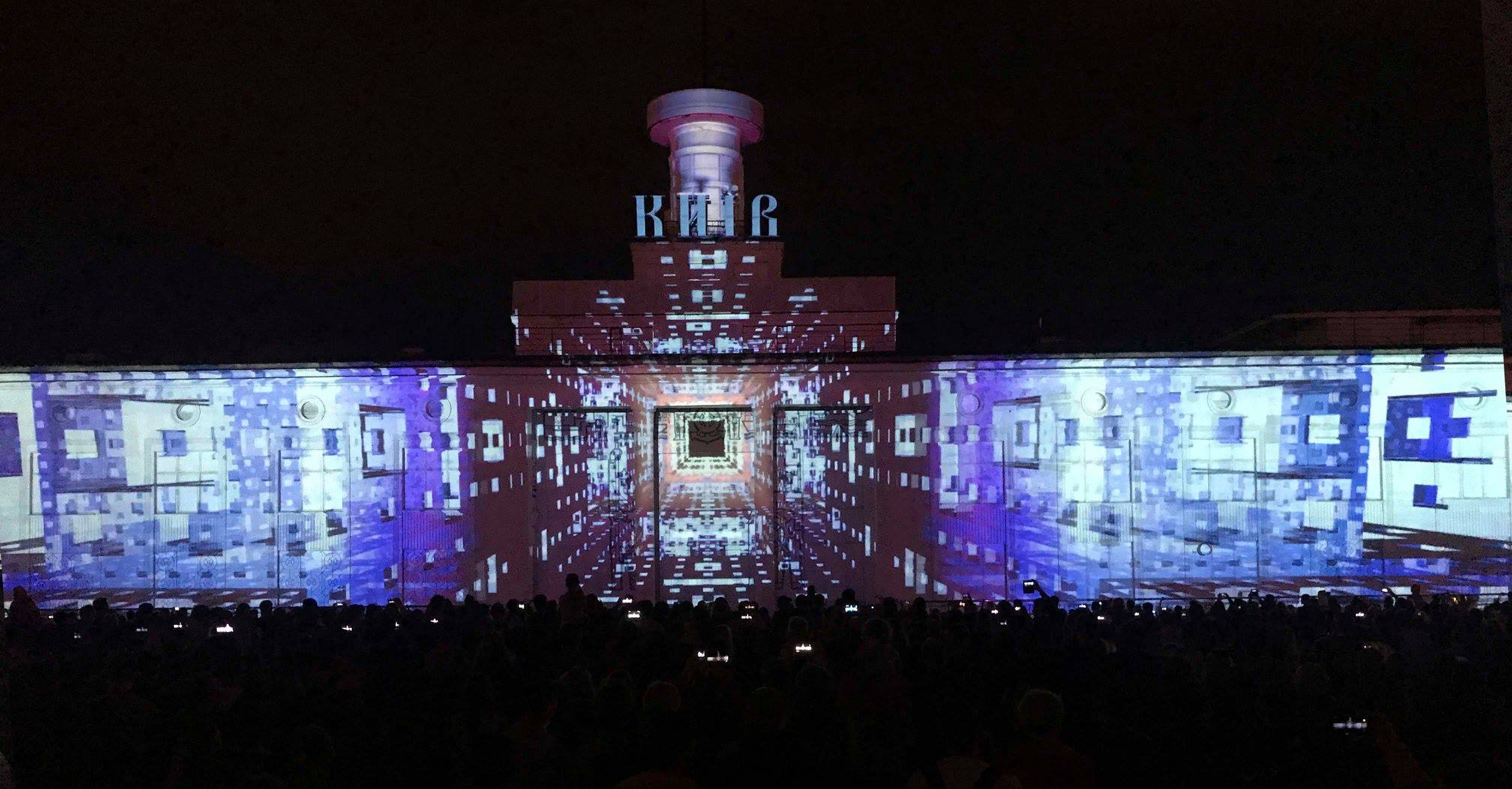 Kyiv Lights Festival 2018 13